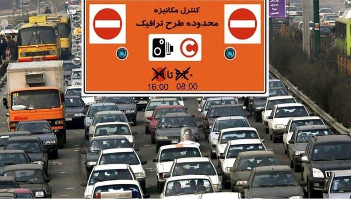 طرح ترافیک به خیابان های تهران بازگشت