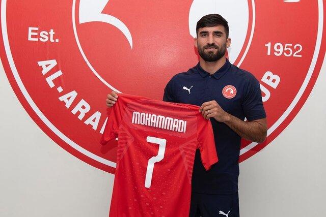 بازیکن ایرانی به تیم قطری پیوست