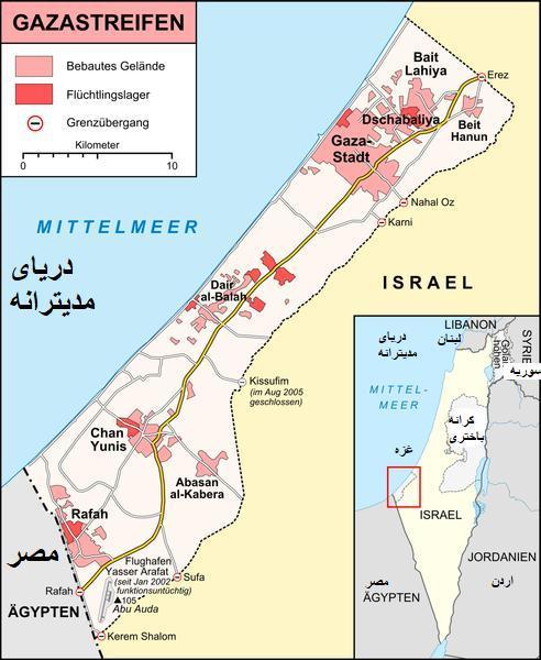 توافق اسرائیل و حماس برای توقف درگیری ها