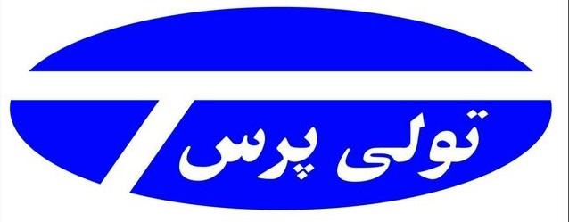 سرنوشت تلخ 6 کارخانه مشهور ایرانی