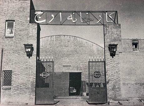 سرنوشت تلخ ۶ کارخانه مشهور ایرانی