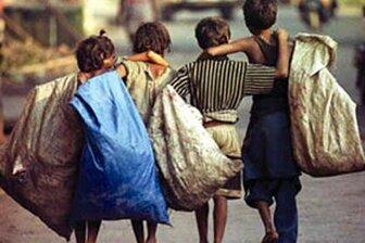 محبوس کردن کودکان کار در زیرزمین اداره بهزیستی شاهینشهر اصفهان