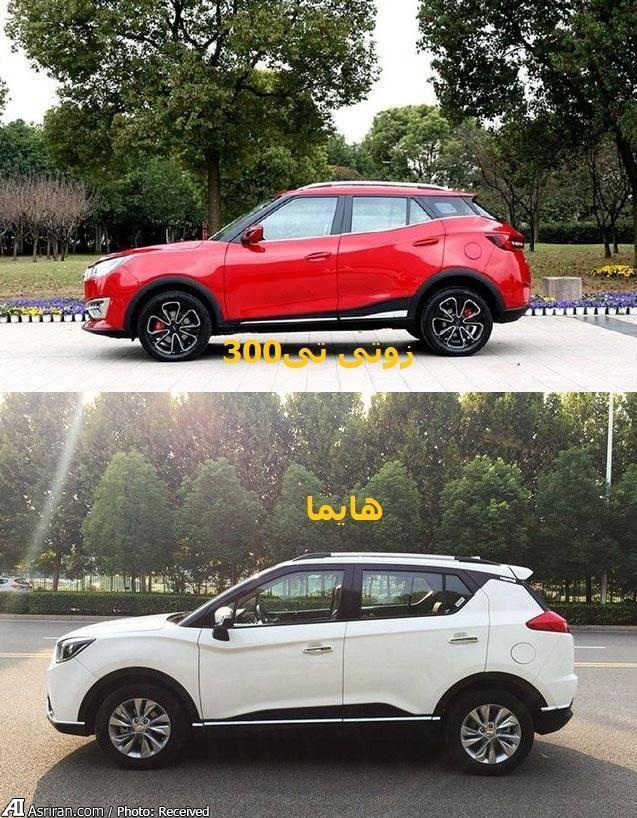 زوتی T300؛ کراس اوور ارزان چینی با نگاهی به طراحی هایما! (+تصاویر)