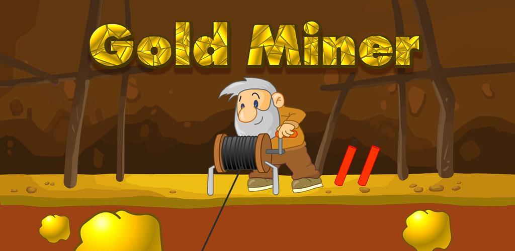 دانلود بازی معدنچی طلا