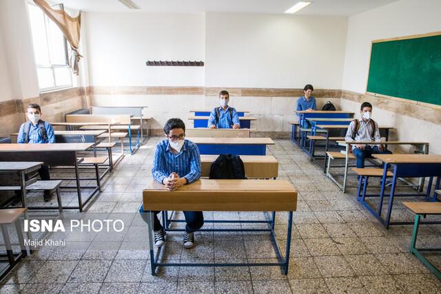 مدارس قم غیر حضوری شد