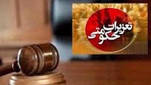 محکومیت ۸۲ هزار یورویی متخلف ارزی در یزد