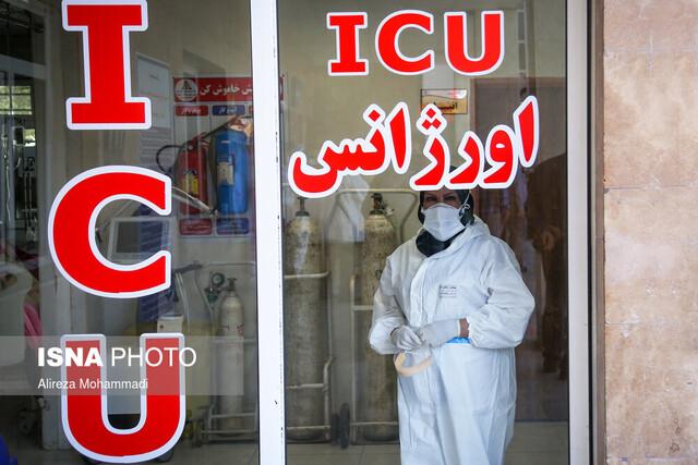 خوزستان قرمز شد