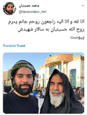 رییس مرکز اسناد انقلاب اسلامی درگذشت