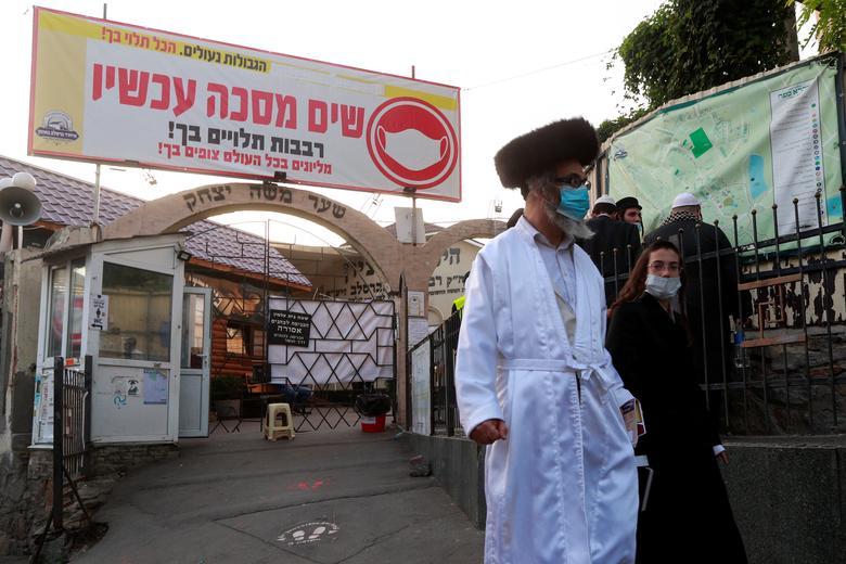 یهودیان سال نو کرونایی