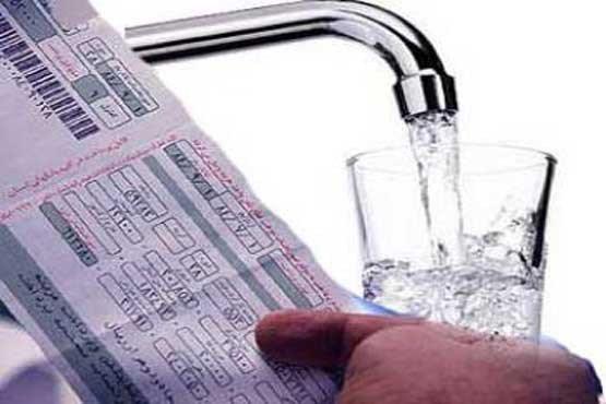 آب مجانی برای تهرانیها در حال بررسی است