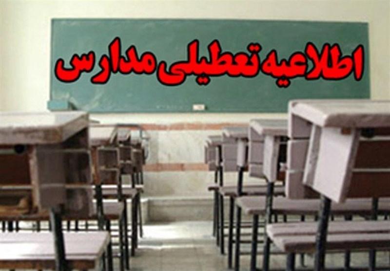 مدارس استان همدان تعطیل شد