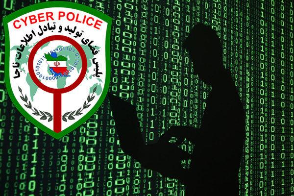 هشدار پلیس درباره کلاهبرداری در پوشش «اعزام زوار برای اربعین»