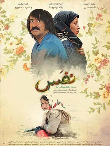 10 فیلم مهم سینمای کودک ایران