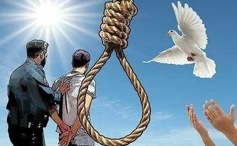 نجات یک محکوم به اعدام در مازندران