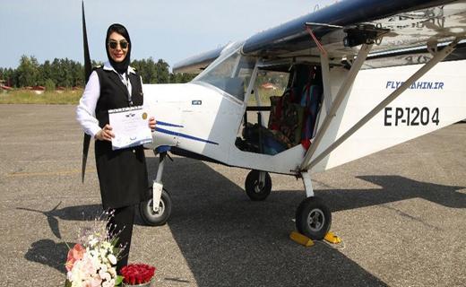 نخستین خلبان زن مازندرانی/ در کارهایم «نمیشود و نمیتوانم» ندارم