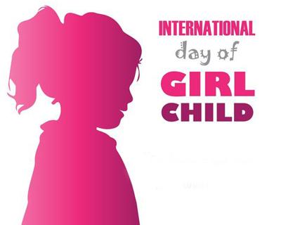اس ام اس تبریک روز جهانی دختر
