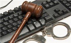 وضعیت جرائم منافی عفت در فضای مجازی