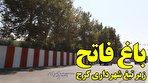 ۳۶۰ درخت زنده زیر اره شهرداری کرج/ ارزیابی زیست محیطی پروژه زیرگذر میدان جمهوری کرج گزارش است یا کپی پیست؟ (فیلم) +جوابیه