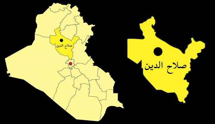 صلاح الدین