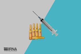 سازمان غذا و دارو: امضای توافقنامه برای خرید واکسن کرونا
