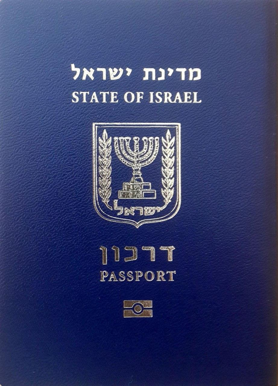 اسرائیل و امارات لغو ویزا کردند