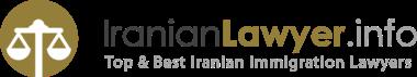 چگونه به بهترین وکلای مهاجرت ایرانی در کالیفرنیا دسترسی داشته باشیم؟