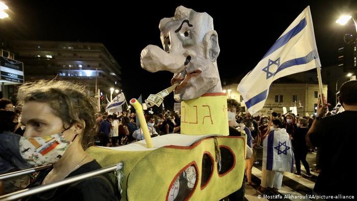تظاهرات اسرائیلیها