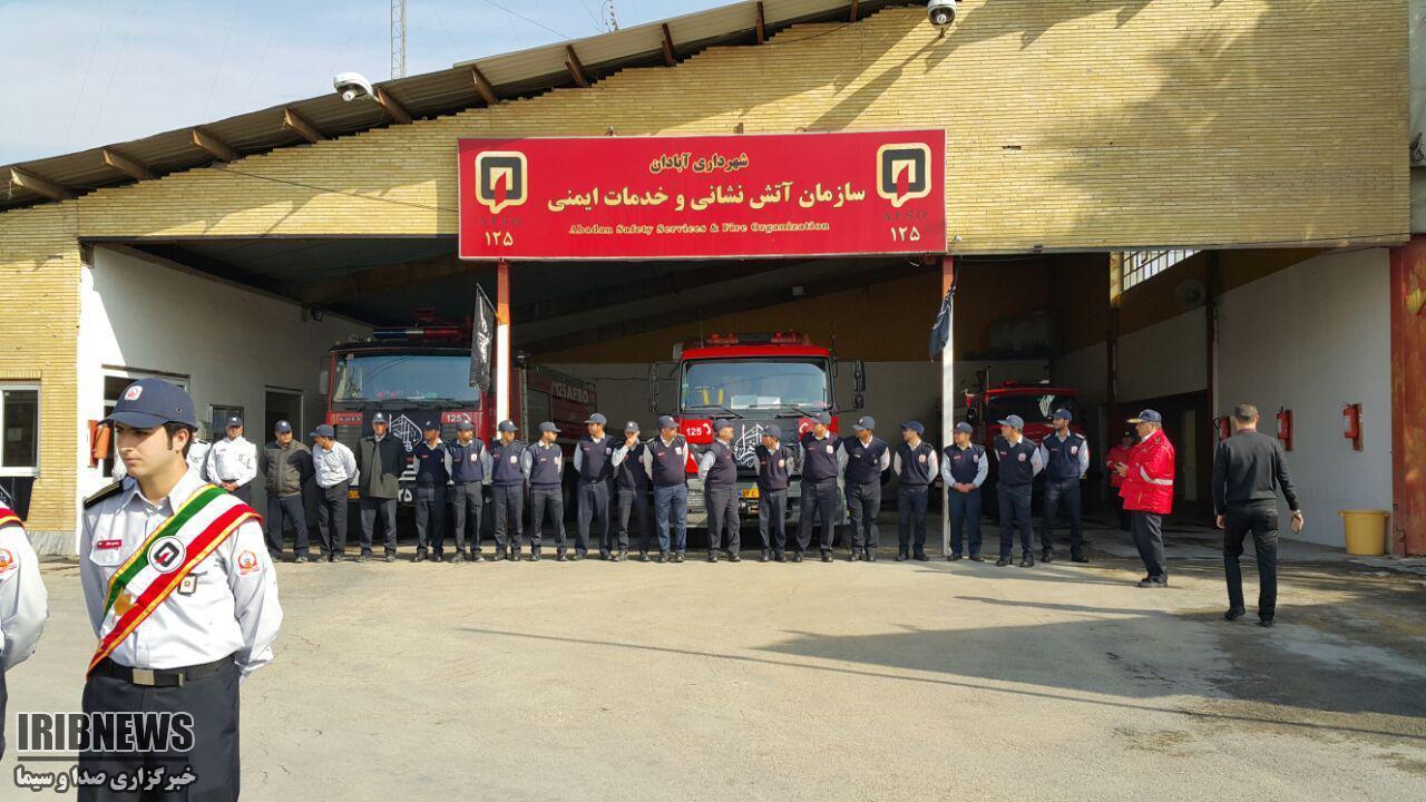 آتشنشانی شهرداری آبادان