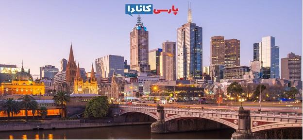 رمز و راز بدست آوردن ویزای کار استرالیا