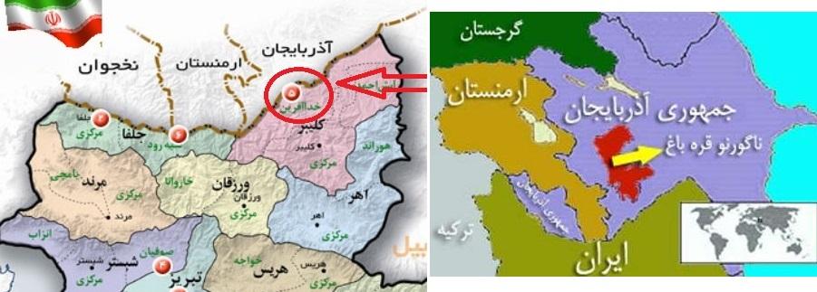 فرود راکت در مرز ایران