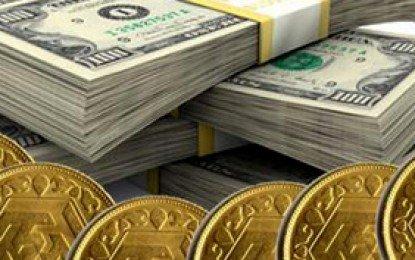 طلا، ارز و سکه