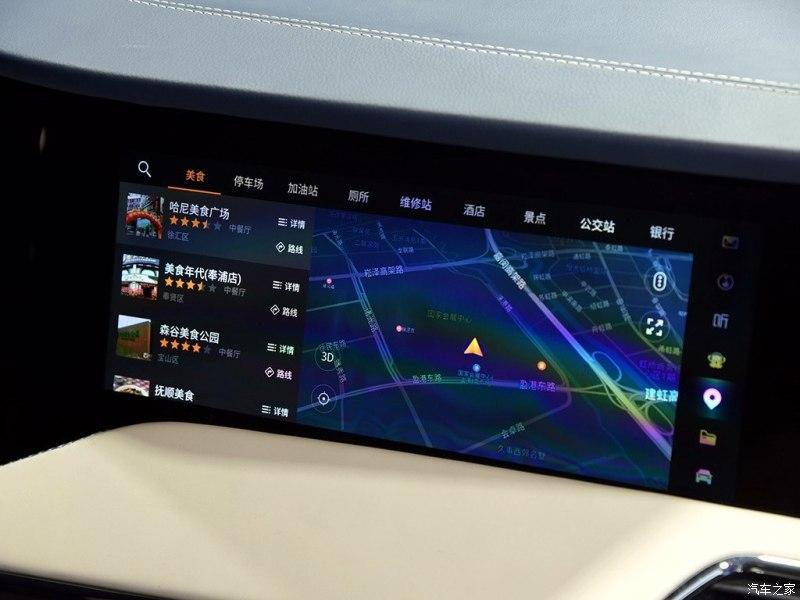 اینویت ME7؛ کراس اوور چینی با 5 نمایشگر دیجیتال/  (+عکس)