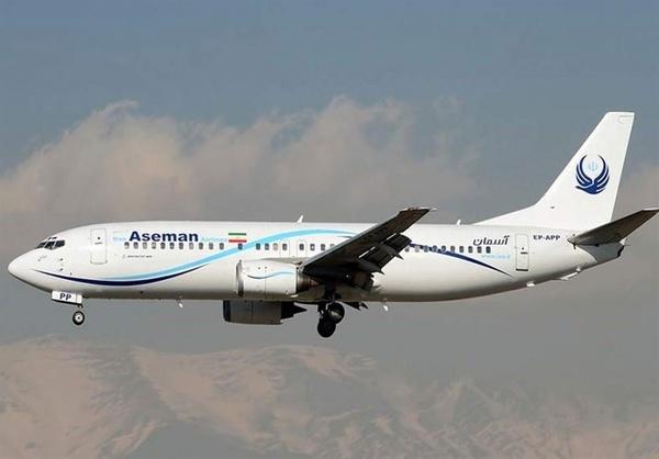 عذرخواهی شرکت هواپیمایی آسمان از مسافران پرواز مشهد - چابهار