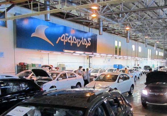 خودکفایی 70 درصدی کرمان موتور  در تولید خودروهای جک تا سال 1400/ فعالیت در ساخت و تولید پیشرانه های برقی