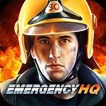دانلود بازی مرکز اورژانس - EMERGENCY