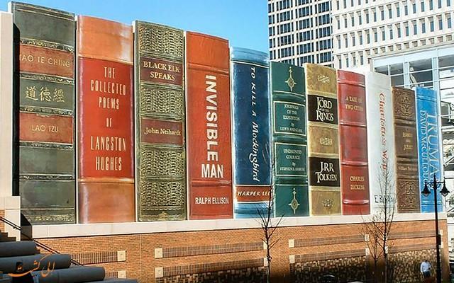 کتابخانه عمومی کانزاس سیتی