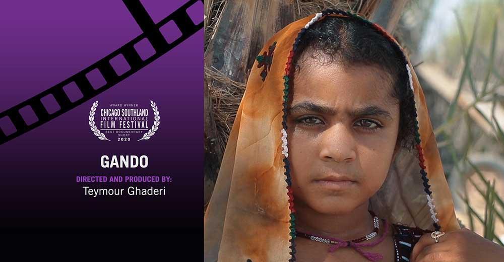 مستند ایرانی «گاندو» جایژه ویژه جشنواره Chicago Southland آمریکا را برد