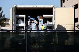 استخدام زندانیان زندان در تگزاس به عنوان نعش کِش فوتی های کرونایی (عکس)