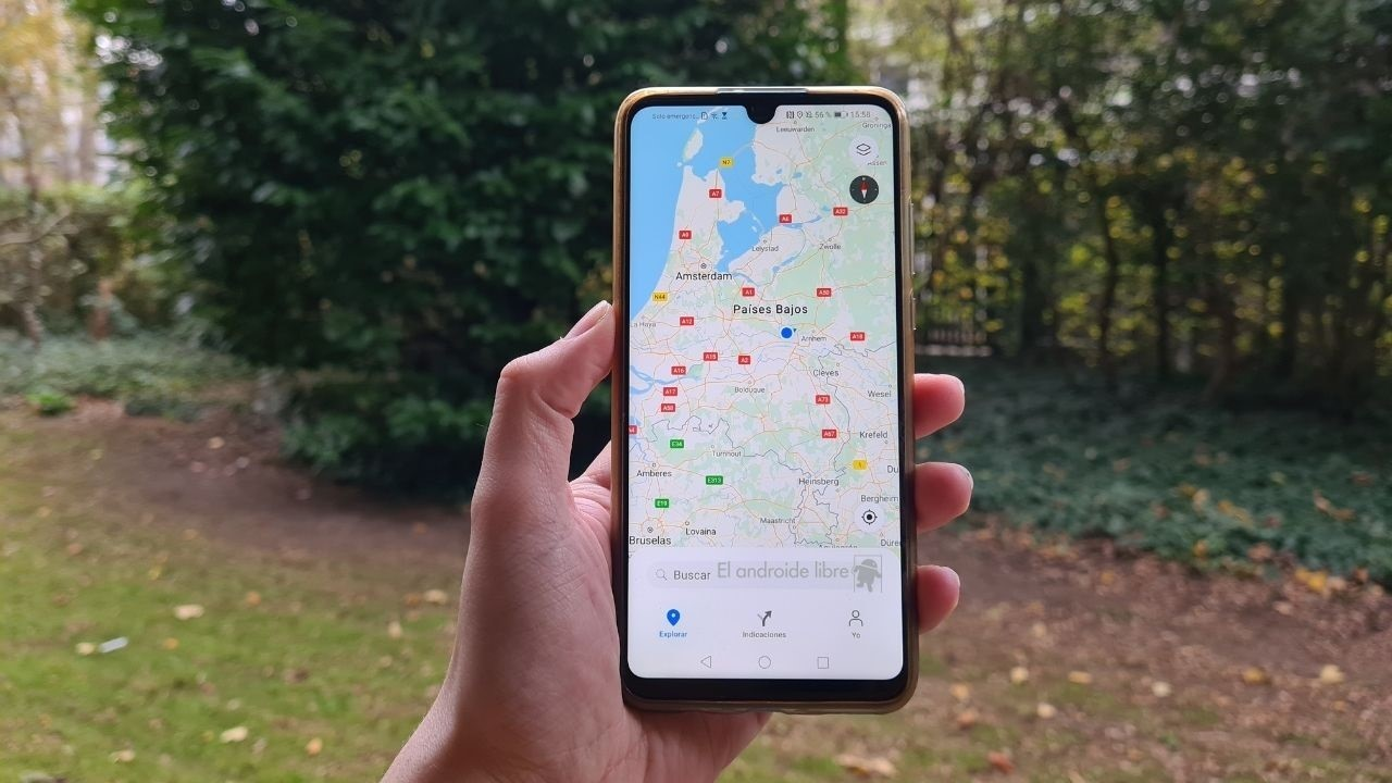 Petal Maps هوآوی؛ راهی جدید برای کشف دنیا