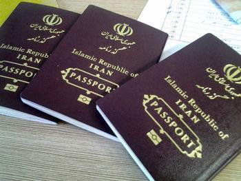 فرمانده ناجا: دریافت گذرنامه غیرحضوری شد