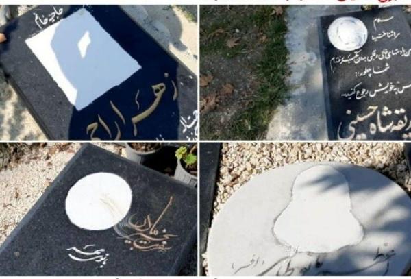 تصاویر قبور بانوان در آرامستان رویان به حالت اول بازگشت/ عذرخواهی هیات امنا از خانوادههای متوفیان