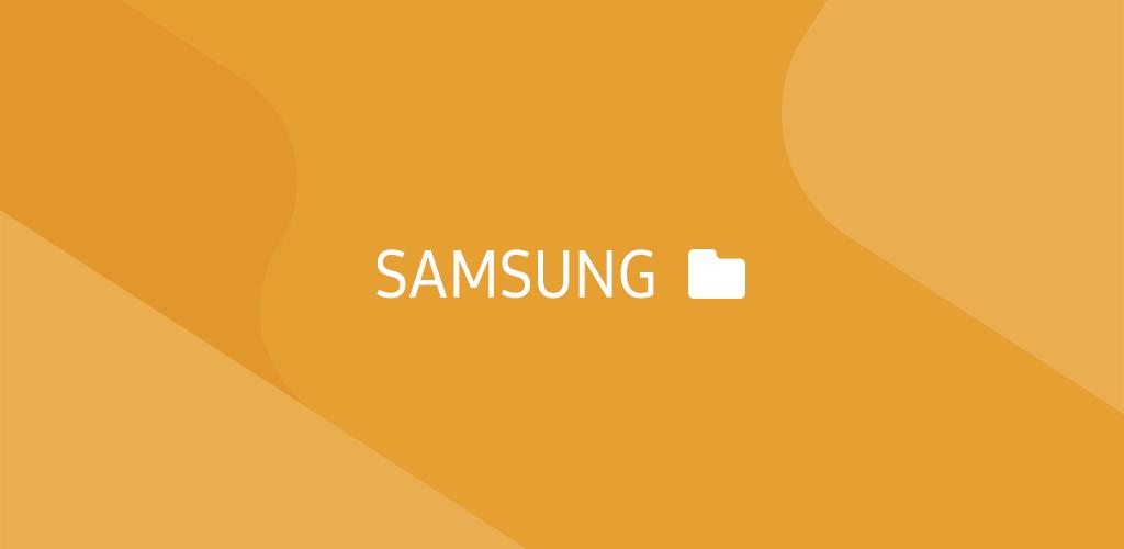 دانلود نرم افزار Samsung My Files