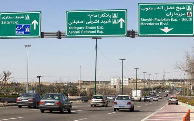 مرگبارترین بزرگراههای تهران/ ۳۰ درصد قربانیان تصادفات در ۳ بزرگراه