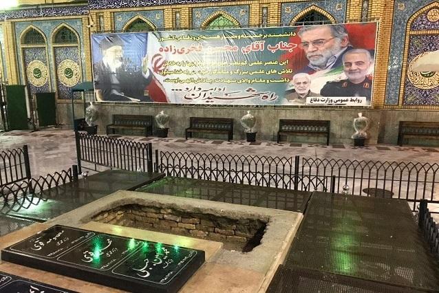 محل تدفین شهید فخریزاده در امامزاده صالح (ع) تجریش