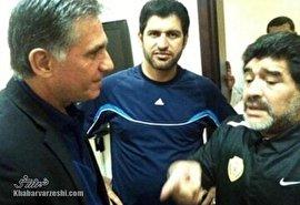 کارلوس کیروش: من به مارادونا توهین کردم؟ این دروغها را از کجا میآورید؟
