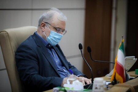 مدیر کل دفتر طب ایرانی و مکمل وزارت بهداشت منصوب شد