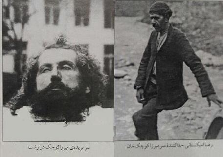 یاد میرزا کوچکخان در 99مین سالگرد/ چهگوارای ایرانی مشروطهخواه بود نه تجزیهطلب