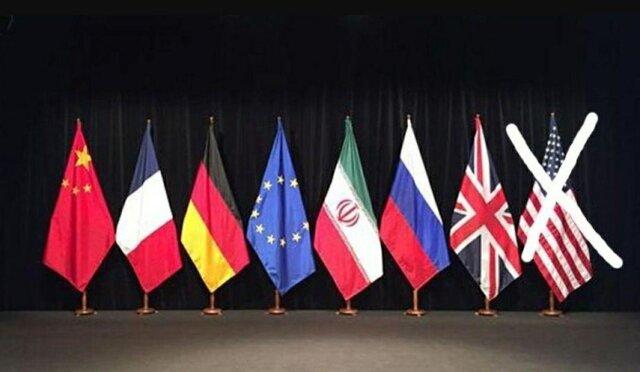 برگزاری نشست شورای امنیت درباره برجام