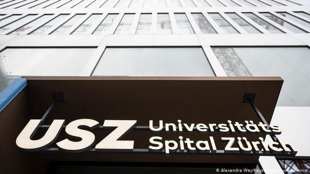 بیمارستان دانشگاه زوریخ سوئیس