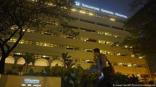 بیمارستان عمومی سنگاپور